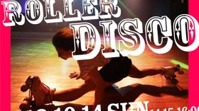 ローラーダンス選手権大会 アフターパーティ ROLLER DISCO 開催