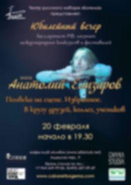 спектакль, постановка, серебряный век, богема, кабаре богема, театр богема, русское кабаре, лада дениз, театр русского кабаре богема