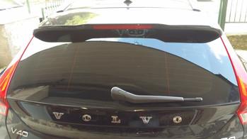 Volvo V40 Q2