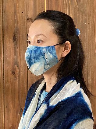 ニッカリ青江藍染マスク(縹叢雲)