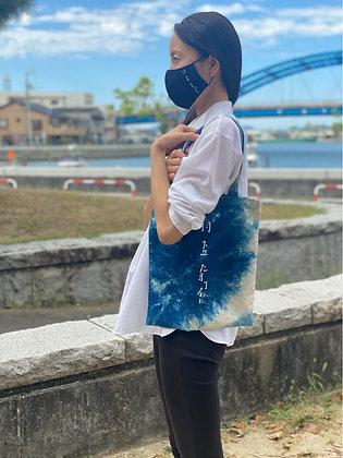 ニッカリ青江トートバック