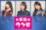 軍服ワンピ(アーティスト写真202001版)-1000-min.jpg