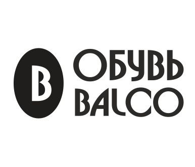 обувной магазин BALCO.jpg