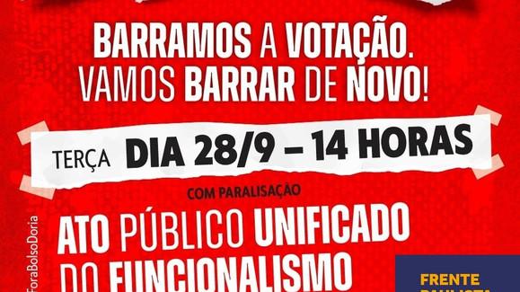 ATO NA ALESP NESTA TERÇA (28/9) A PARTIR DAS 14 H: Contra o PLC 26/2021