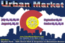 Urban Market 2020 logo with updated date