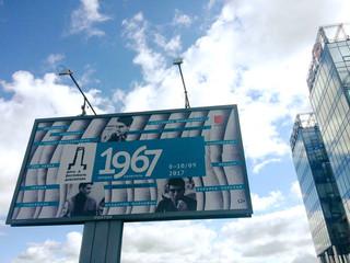Реклама в метро и на билбордах — День Д по всему городу