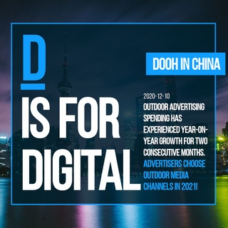 Advertisers choose outdoor media channels in 2021!