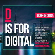 DOOH helps brands to take sales to new heights!