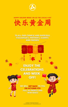 Happy Golden Week! 快乐黄金周!