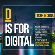 """CHINESE TECH GIANT """"JD"""" INVEST IN ELEVATOR AD PROVIDER XINCHAO & BUILDS THE OMNI-CHANNEL ECOSYSTEM"""