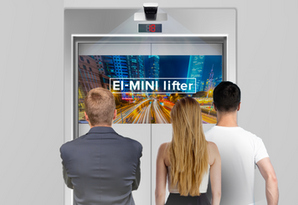 Get to know EI-MINI lifter. The ultimate  projection system for in-elevator advertising.