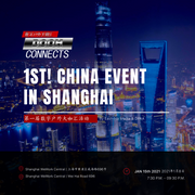 [Registration is OPEN] DOOH Connects - China, Jan 15th