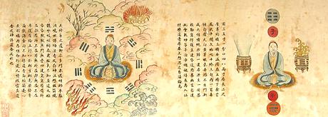 Symbolique des cinq éléments médecine traditionnelle chinoise vétérinaire médecine douce parallèle complémentaire Acupuncture