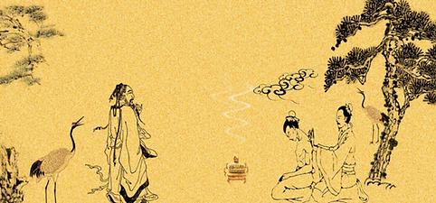Massage chinois tui na shiatsu réflexlogie auriculothérapie animale médecine traditionnelle chinoise