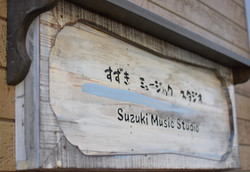 suzukimusicstudio_02.jpg