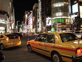 Un voyage au Japon - le mystère au coin de la rue