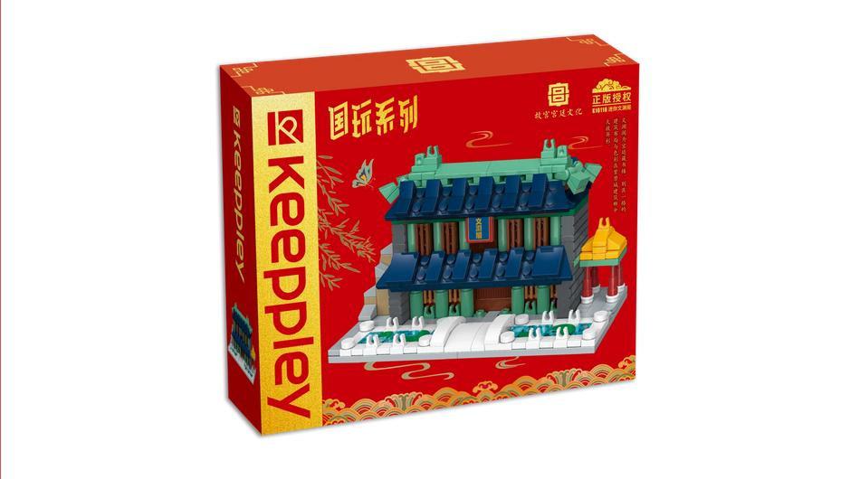 Keeppley K10118 Mini Wenyuan Pavillon Palastbibliothek