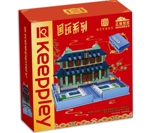 Keeppley K10113 Klappbuch mit Tempel Bausteine 649