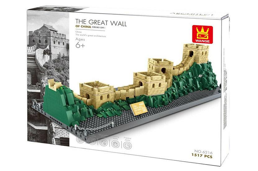 Wange 6216 Die Chinesische Mauer 1517 Bausteine