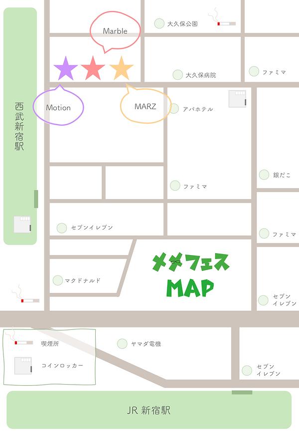 会場マップ2.png