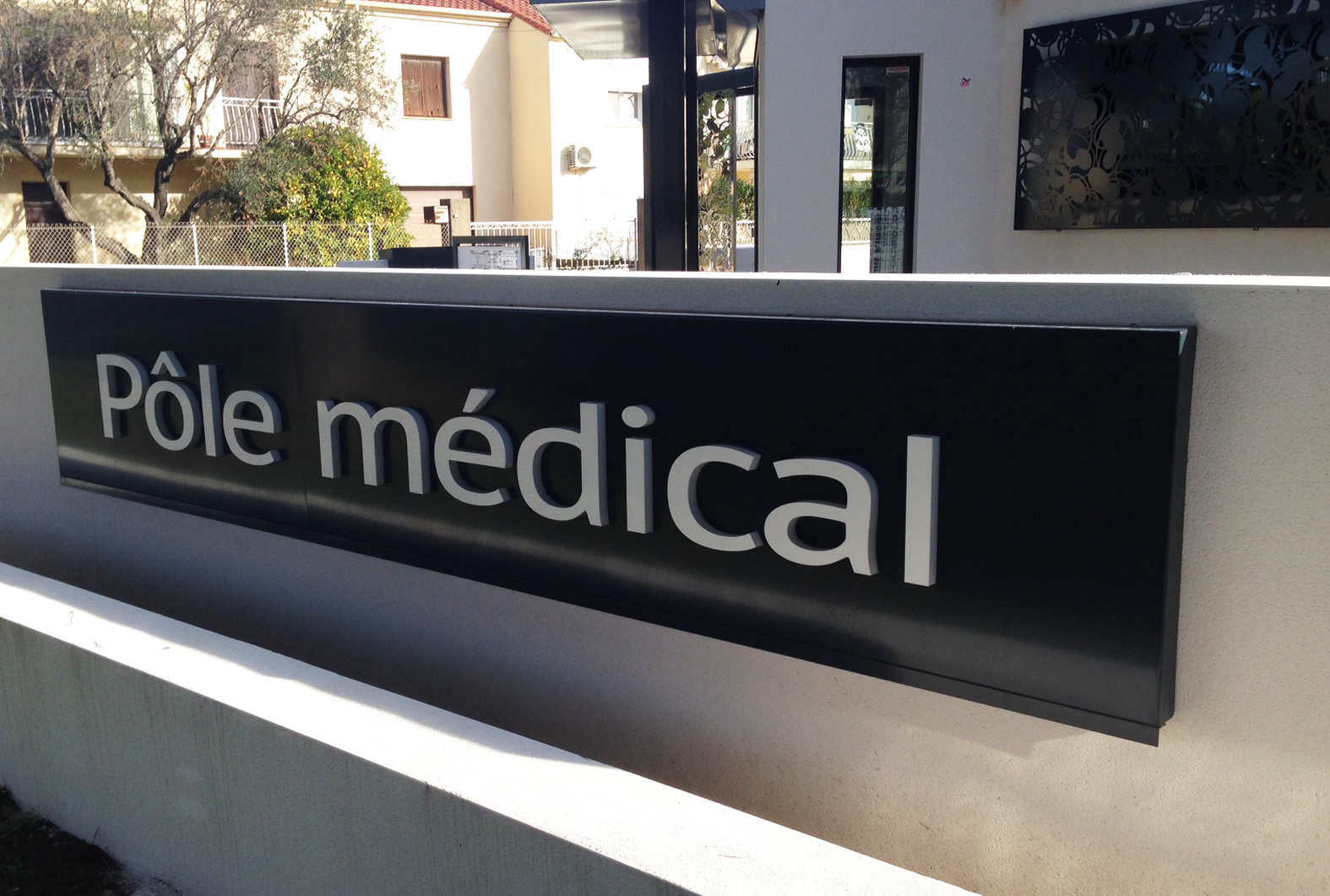 pole medical