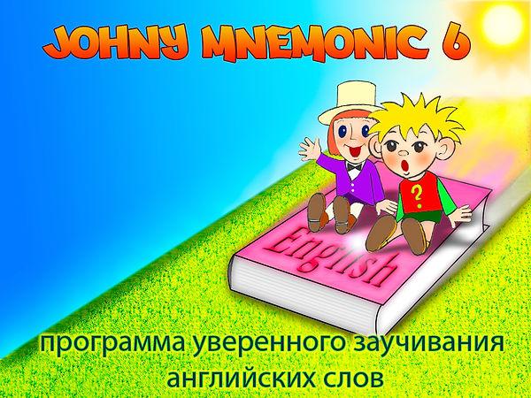 JM6.jpg