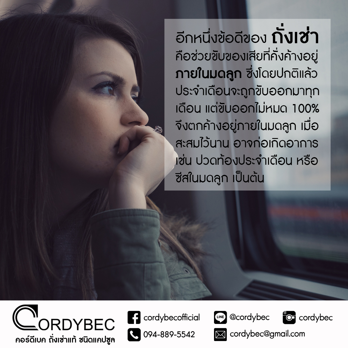 Cordybec women 021