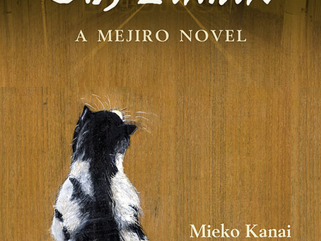 'Oh, Tama!' by Mieko Kanai available now