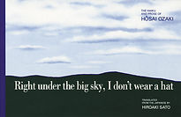 Right under the big sky, I don't wear a hat
