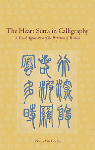 The Heart Sutra in Calligraphy