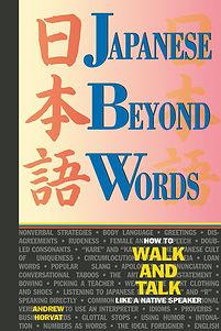 Japanese Beyond Words