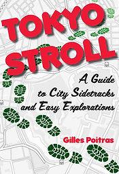 Tokyo-Stroll-Gille-Poitras.jpg