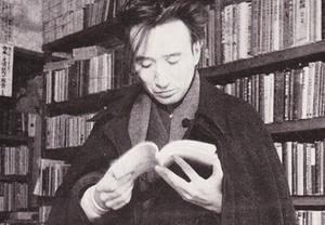 /images/blog/books-by-Japanese-authors-osamu-dazai.png