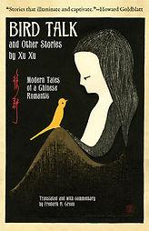 Bird Talk by XuXu cover art.jpg