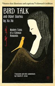 Bird Talk and Other Stories by Xu Xu