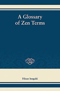 A Glossary of Zen Terms