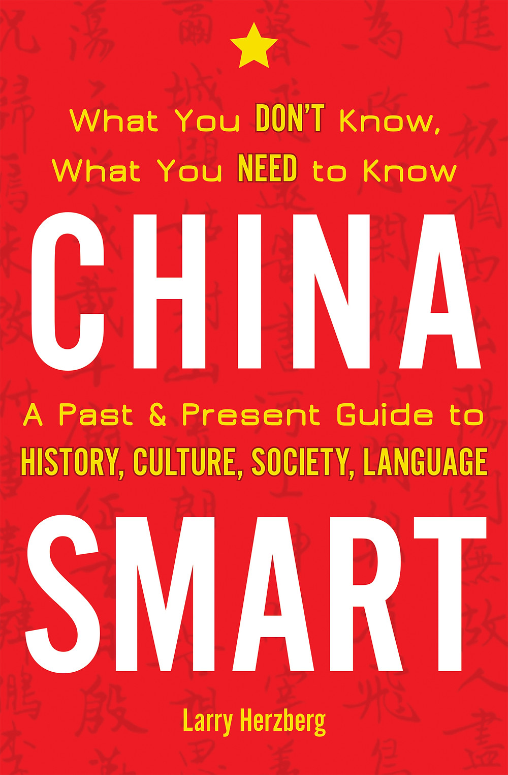 /images/blog/China Smart cover.jpg