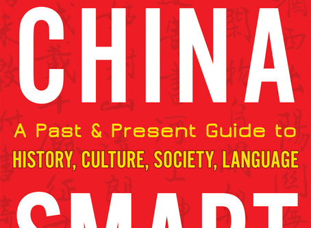 'China Smart' reviewed by The Midwest Book Review
