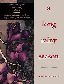 A Long Rainy Season