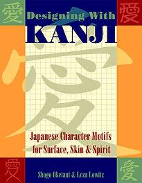 Designing with Kanji