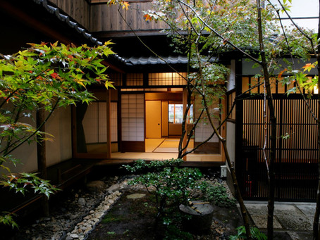 Kyoto Machiya Restaurant Guide ebook update