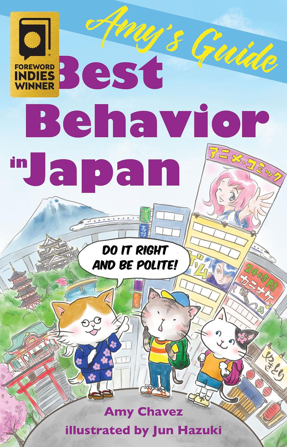 /images/blog/Amys-Guide-to-Best-Behavior-in-Japan foreword indies winner.jpg