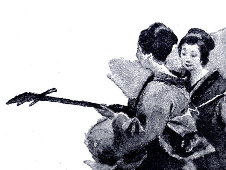 Janet Pocorobba shamisen performance and book reading at The Japan Society New York