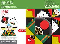 OriGrafix Japan