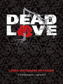 Dead Love (Out of Print)