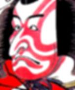 Daiki Kusuya