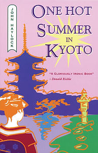 One Hot Summer in Kyoto