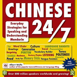 Chinese 24/7