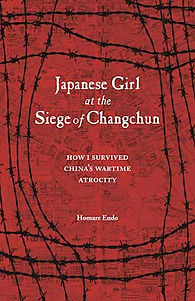 Japanese Girl at the Siege of Changchun