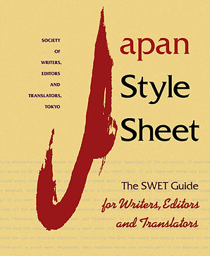 Japan Style Sheet